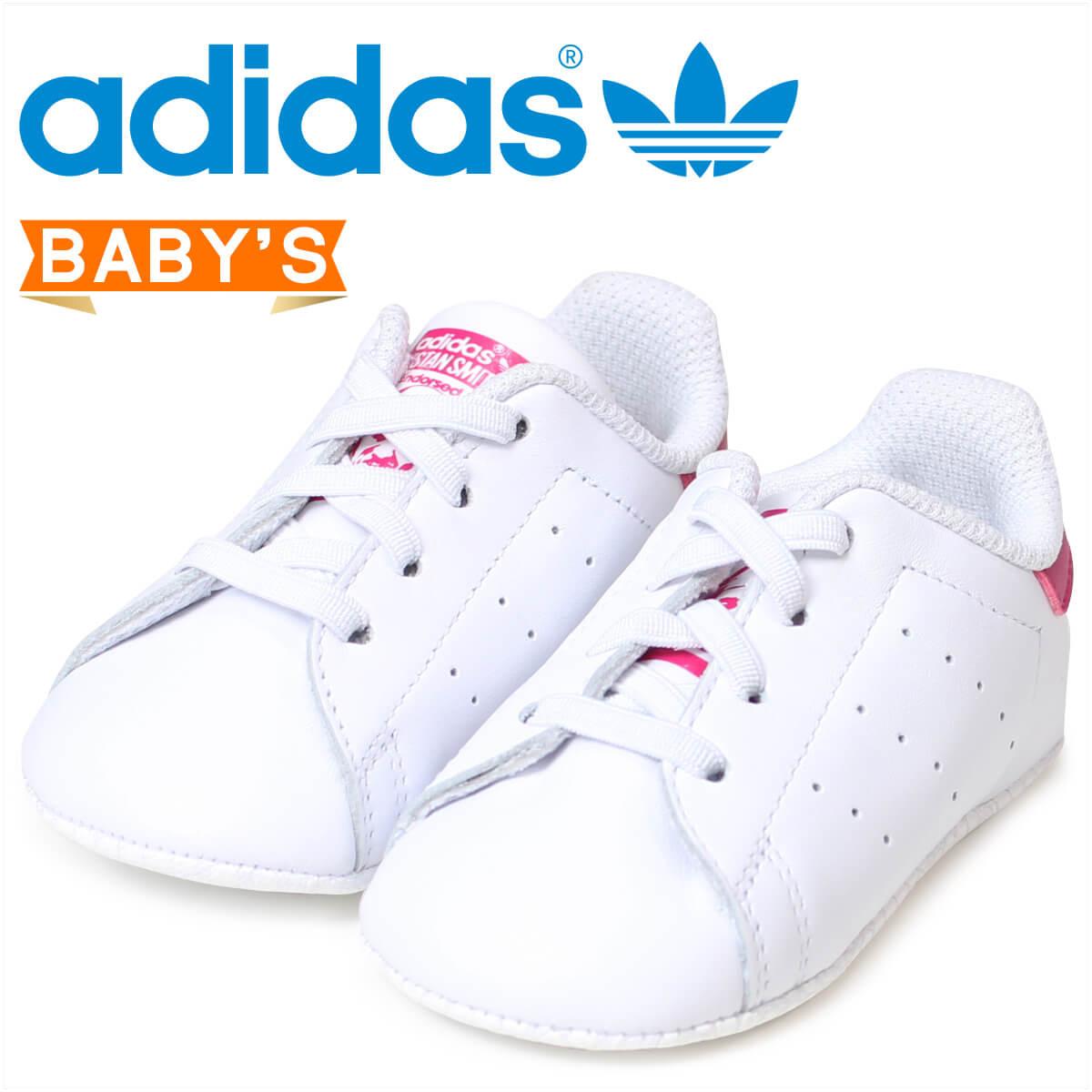 adidas stan smith baby une vente de liquidation de prix bas